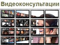 Порядок оформления регистрации в Москве